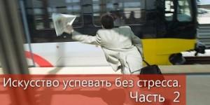 financialfamily.ru